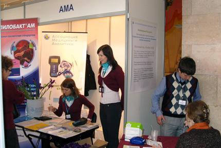 АМА на выставке ГАСТРО 2008