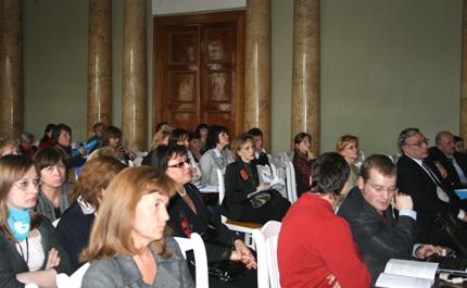 Слушатели и участники симпозиума компании АМА