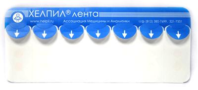 ХЕЛПИЛ Лента - быстрый уреазный тест на Helicobacter pylori